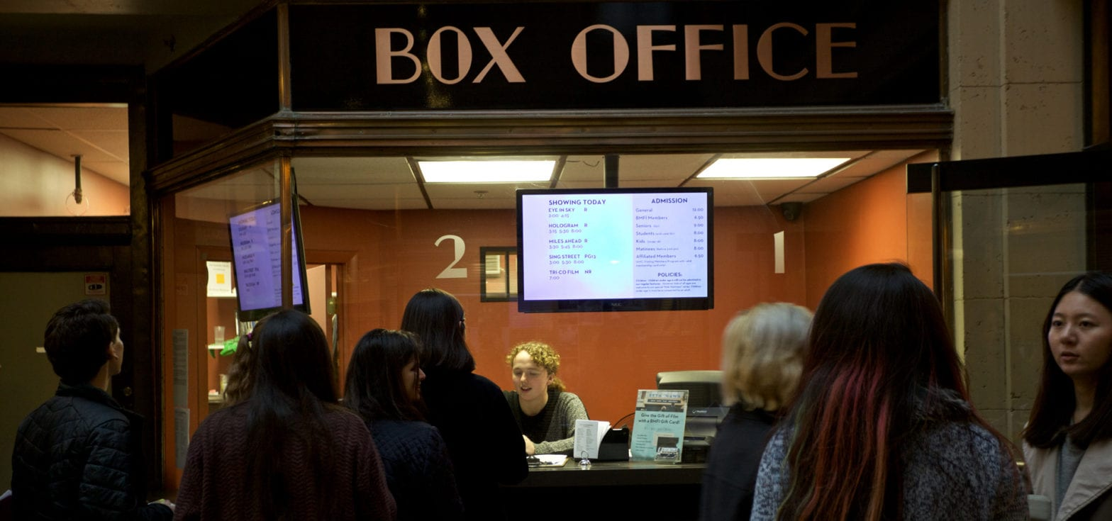 The Box Office on the night of the 2016 Tri-Co Film Festival